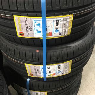 215/45/17 新品タイヤ、交換込み。
