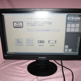 PCモニター 23インチ Full HD HDMI×2 D-Sub