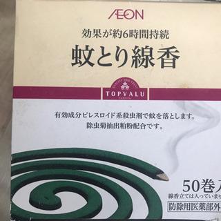 値下げ‼️⭐️新品未使用     蚊取り線香 50巻入り