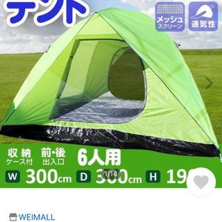 テント6人用