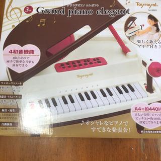 ☆新品☆ローヤルグランドピアノエレガント 訳あり