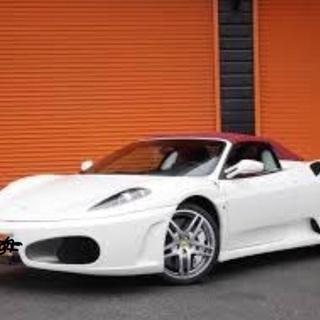 フェラーリ探してます。