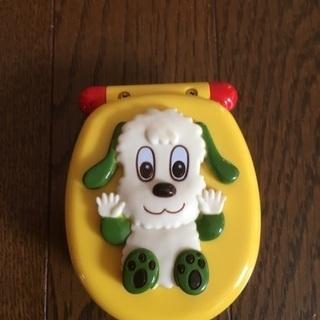 わんわん 携帯 おもちゃ