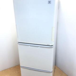 横浜発 大型冷蔵庫 3ドア どっちでもドア 両開き シャープ ペ...