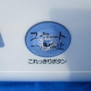 衣類乾燥機  2014年製 4.5kg  DE-N45FX ピュアホワイト HITACHI 日立 左開き 動作確認済 家庭用 【安心の返金保証】 - 家電