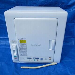 衣類乾燥機  2014年製 4.5kg  DE-N45FX ピュアホワイト HITACHI 日立 左開き 動作確認済 家庭用 【安心の返金保証】の画像