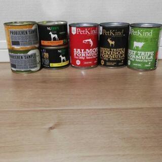 犬用 缶詰め 7個