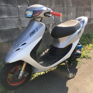 ★ディオZX.AF35☆超速2スト^_^タイヤ、バッテリー新品交...
