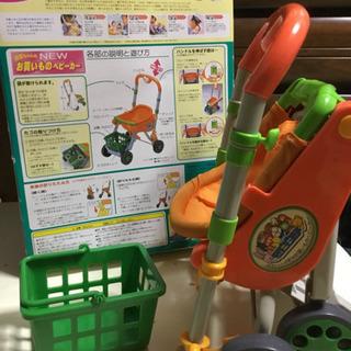 ぽぽちゃんの NEWお買いものベビーカー    商談中 定価40...