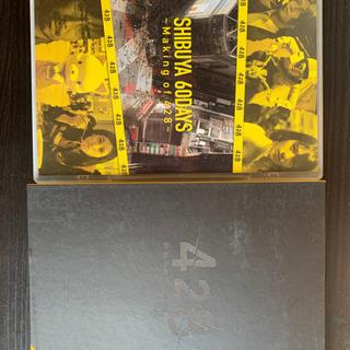TVゲーム 【428】の予約特典DVD2種類
