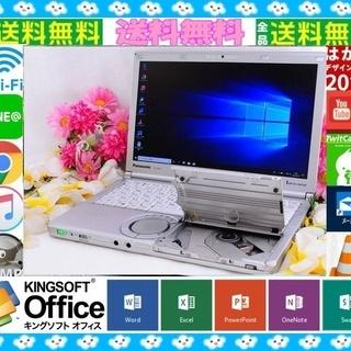 特価☆cf-s10☆高速新品SSHD(1000G搭載)☆最新w...