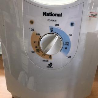 布団乾燥機 National 2006年 靴 衣類 乾燥