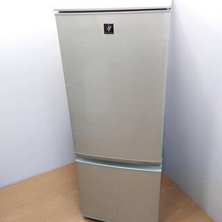 横浜発 冷蔵庫 プラズマクラスター 少し大きめ 2ドア どっちでもドア