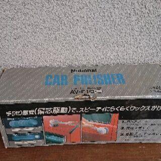 ナショナル カーポリッシャー AV-F1