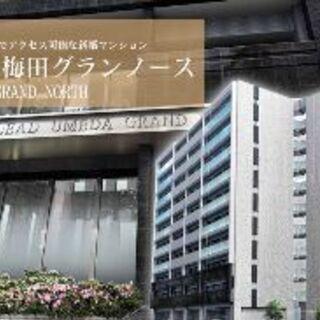 中津 最新の使用設備のハイグレードな賃貸マンション☆1K 5...