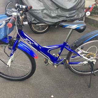 子供用自転車 20インチ 差し上げます。