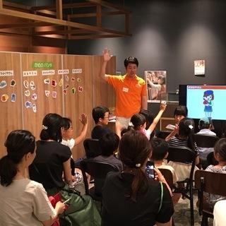 【10/5親子で参加できる】 キッズマネースクール おみせやさん...