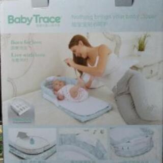 baby traceベッドインベッド 持ち運び 新生児~