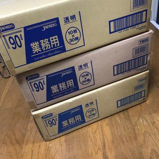 新品未開封ゴミ袋 90L 業務用 透明 10枚×30冊