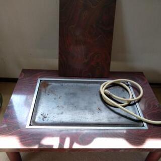 お好み焼き鉄板テーブル