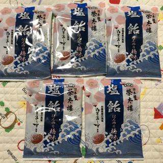 榮太樓 塩飴ほんのり梅味 5袋