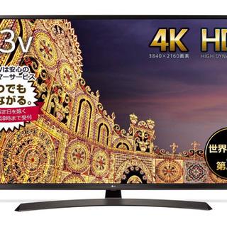 LG 43vスマートテレビ