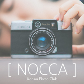 【新規立ち上げ】関西フォトサークル『nocca』(次回交流会10...