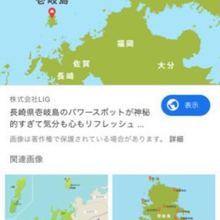 福岡の釣り好きの方で一緒壱岐島(いきしま)に釣り行きませんか?