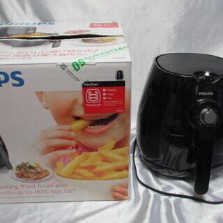 PHILIPS HD9220 ノンフライヤー ヘルシー 調理機 ...