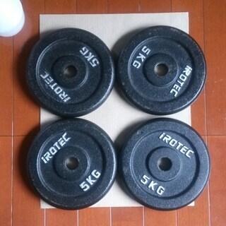 irotec アイロテック ダンベルプレート 5kg×4枚 #1