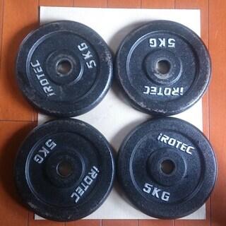 irotec アイロテック ダンベルプレート 5kg×4枚 #3