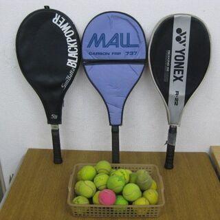 テニスラケット 3本 & テニスボール 25個 セット ケース付...