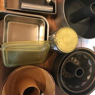 製菓道具 調理道具 ケーキ型 タルト型 バット 調理バット