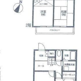 平塚市御殿テラスハウス