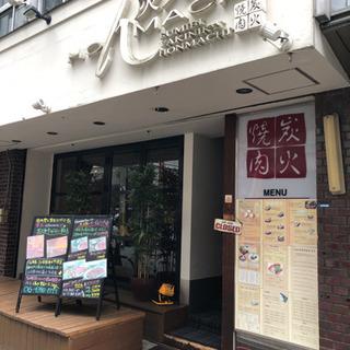 焼肉店のホールでの接客☆金曜日は3時間で5000円!