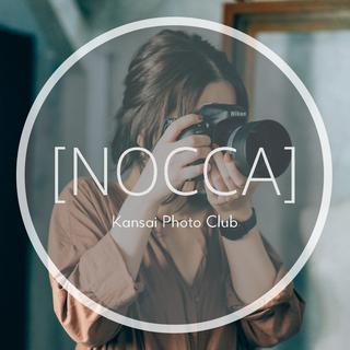 新規フォトサークル『nocca』立ち上げ!カメラ好きおしゃれ好き...