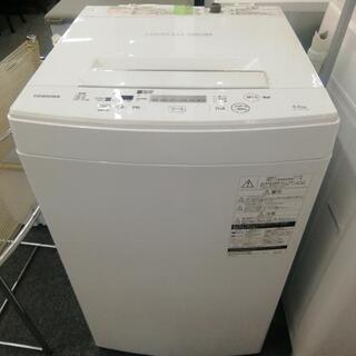 657 TOSHIBA  4.5kg 洗濯機