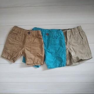 半ズボン 95cm 9枚セット♪ - 板橋区