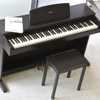 ヤマハ・デジタルピアノ 多機能電子ピアノ 椅子・取説付き YDP...