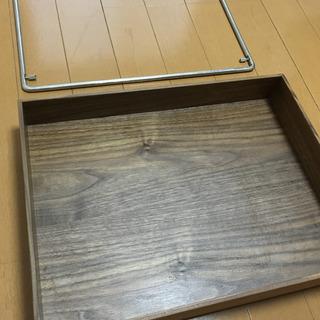 無印 スタッキングシェルフ用トレー・ウォールナット材 幅37.5...