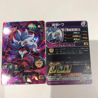 ドラゴンボールヒーローズUM8-044魔人トワ