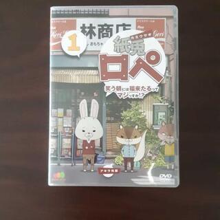 【美品】紙兎ロペ DVD  定価3024円