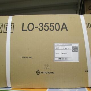 日東 アトラエース LO-3550A 未使用