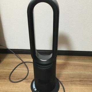 ダイソン ホットアンドクール 冷暖房 扇風機 ファンヒーター