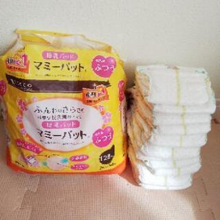 母乳パッド&パンパースS(テープ)12枚