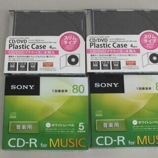 SONY 音楽用 CD-R for MUSIC ホワイトレーベル...