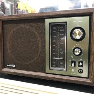 ヴィンテージなラジオ・ナショナル製