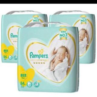 パンパース新生児用 86枚入り3パック