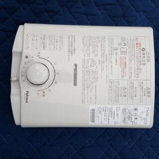 🉐限定1台高年式パロマ給湯器、湯沸し器取り付け込み価格25,000円