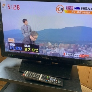 HITACHI Wooo L26型 2012年 地デジBS CS内蔵